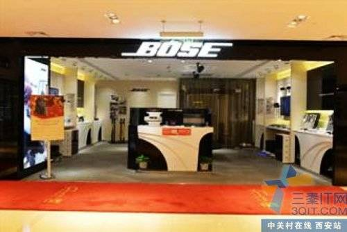 BOSE西安世纪金花珠江时代广场店开业