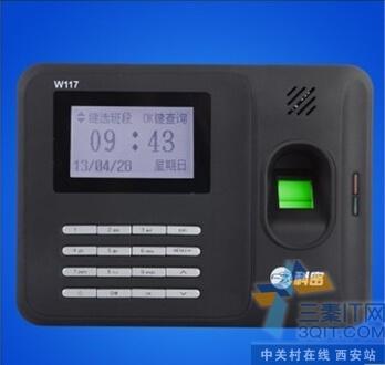 环保耐用记录精准 科密W117考勤机热促