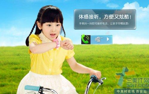 小天才y01儿童手表 [参考价格]