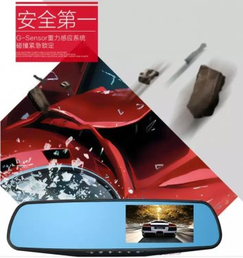 简约设计体验 平安一号Q5行车记录仪促销