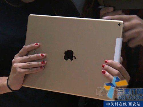 非常出色 苹果iPad pro西安低价热卖