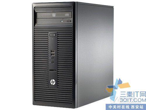 低价热卖 惠普280 Pro G1 MT仅2560元