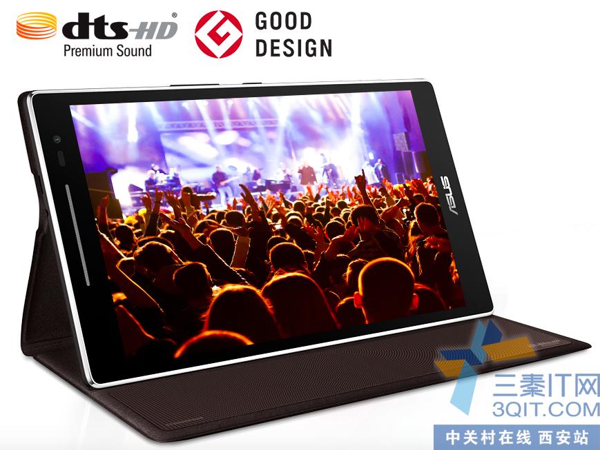 体轻能量足 华硕影音平板Z380KL娱乐高效