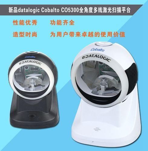 德利捷Datalogic CO5330扫描枪西安促销