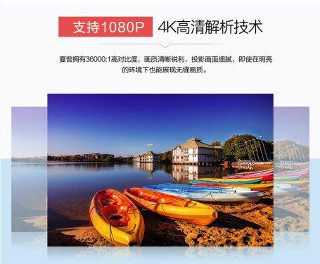 投影效果佳 夏普XG-H55XA西安7199元