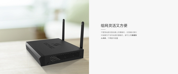 商户监控 萤石X5C互联网无线录像机特价