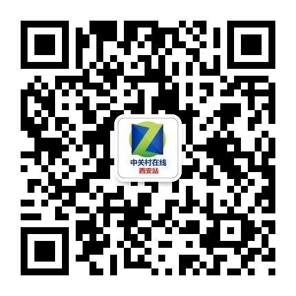 精美外观 Vivo X7西安特价现货热卖