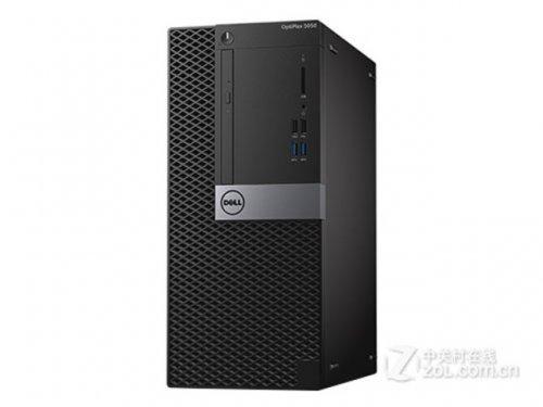 戴尔5050MT台式电脑西安多少钱2350元