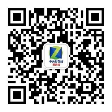 智能手机 华为nova2Plus西安2899元