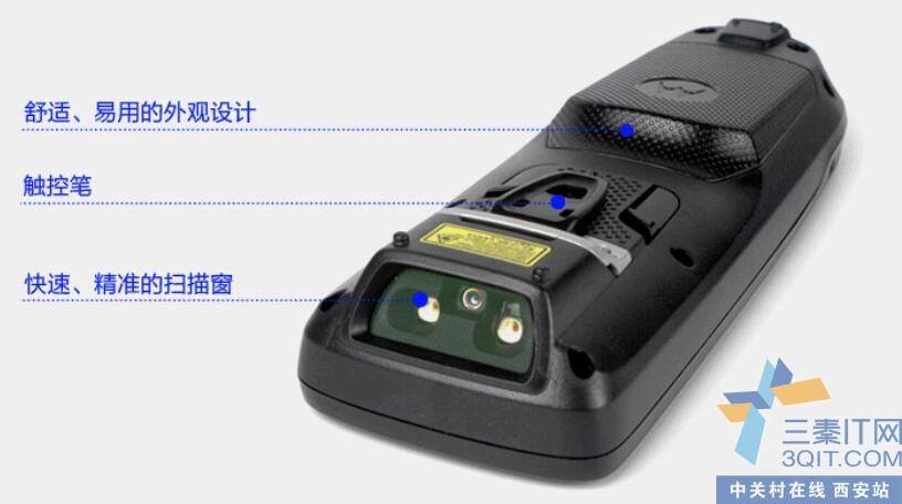 (中关村在线西安行情)斑马(ZEBRA)系列MC2180无线条码 数据 采集器 手持PDA盘点机 MC2180二维机器在商家 西安向荣电子现货促销中。  斑马MC2180无线条码数据采集器  斑马MC2180无线条码数据采集器  斑马MC2180无线条码数据采集器 终端优势: 1、强大的扫描性能 MC2100提供比任何其它同类设备更多的选择,一维线性成像仪,一维激光或1D/2D影像式 - 所有三个扫描引擎都可以一次性捕获读取损坏的、脏污的和磨损的条形码。 2、易于使用的高级人体工程学 轻便的 MC210