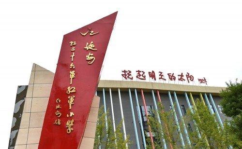 """太阳雨集团""""阳光浴室""""抵达延安红二十六军红军小学"""