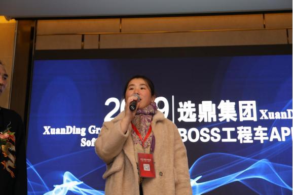 """""""Boss工程车""""引领渣土运输行业进入数字化时代"""