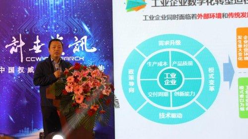 AI全面深化IT激荡前行 2018中国IT用户满意度大会回眸