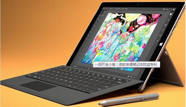 i7芯处理器 微软Surface Pro 5西安热卖